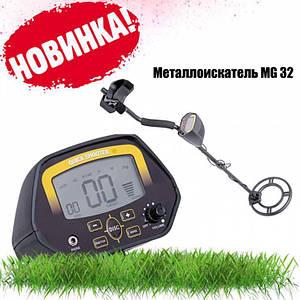 Металлодетектор Металлоискатель  Velleman MG 32. велеман  аналог металоискатель металошукач