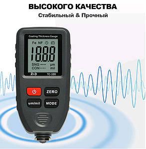 TC100-grey  TC-100 TC100 тс100 тс 100  толщиномер краски, Fe/NFe, до 1300 мкм (комлект стандарт)  + батарейка Серый