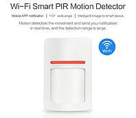 Датчик движения wi-fi автономный. нужен только интернет и ваш смартфон.