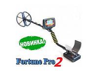 Новинка! Металлоискатель Fortune PRO-2 / Фортуна ПРО-2 LСD-дисплей 7*4 FM трансмиттер