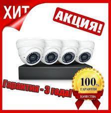 Комплект видеонагляду/відеоспостереження на 4 камери 2,1 Мегапікселя! 231378
