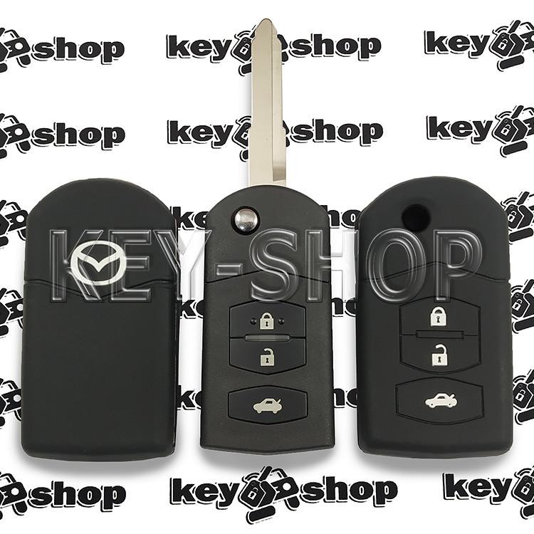 Чехол (силиконовый) для выкидного ключа Mazda (Мазда) (черный) 3 кнопки