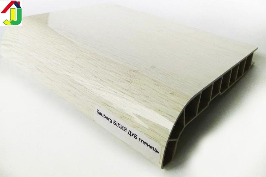Підвіконня Sauberg (Ламінація) Білий Глянсовий Дуб 300 мм вологостійкий, термостійкий, для вікон