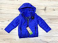 Демисезонная куртка на синтепоне со съемными рукавами. 110- 128 рост.