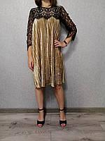 Платье женское бежевое с черным Classic Размер 44-46