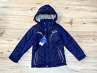 Осенняя куртка со съемным капюшоном ( С отражателями). 128- 152 рост.