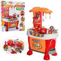 Кухня детская с посудой и аксессуарами 31 предмет (звук. свет)