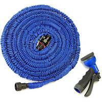 Поливочный шланг X-hose 45 метров синий, фото 1