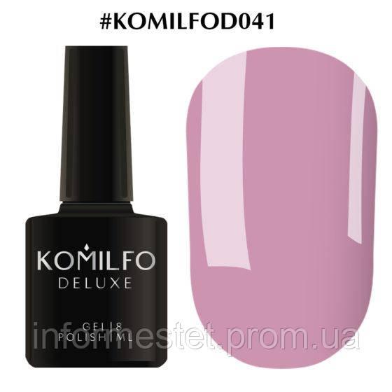 Гель-лак Komilfo Deluxe Series №D041 (насыщенный розово-лиловый, эмаль), 8 мл
