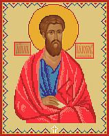 Святой апостол Иаков  Схема вышивки бисером