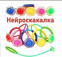 Дитяча світиться скакалка на одну ногу LED підсвітка червона Нейроскакалка, фото 3