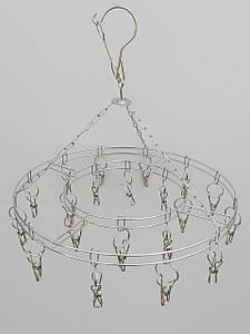Вертушка кругла хром метал на 20 прищіпок, діаметр 36 см