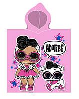 Пляжний рушник пончо з капюшоном ляльки ЛОЛ (LOL) з вихованцями для дівчинки 2-6 років