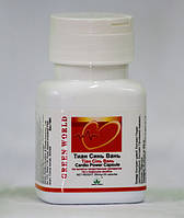 Капсулы Тиан Синь Вань, (Здоровое сердце) — терапия сердечно-сосудистых заболеваний