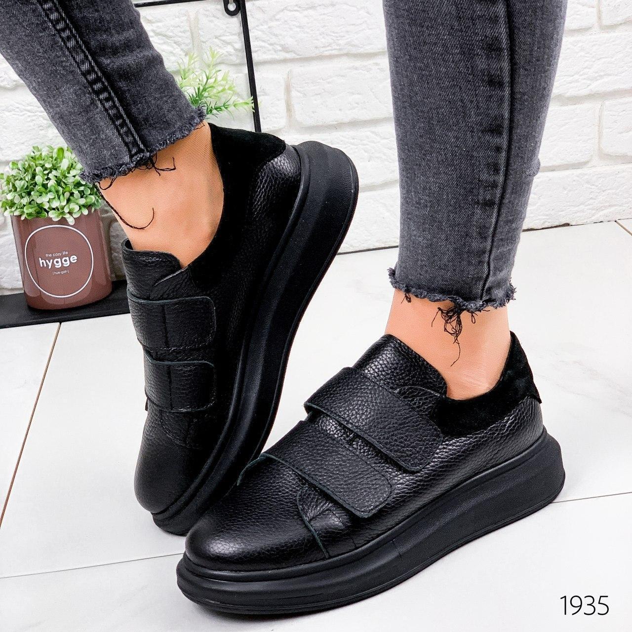 Кроссовки женские черные из НАТУРАЛЬНОЙ КОЖИ в стиле McQueen. Кросівки жіночі чорні