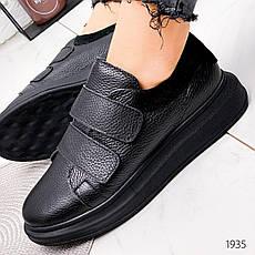 Кроссовки женские черные из НАТУРАЛЬНОЙ КОЖИ в стиле McQueen. Кросівки жіночі чорні, фото 3