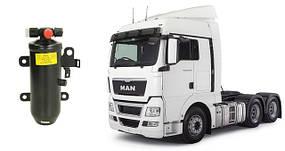 Фільтр-осушувач кондиціонера для вантажівок