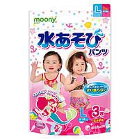 Moony Трусики для купания L (9-14кг) для девочек 3шт