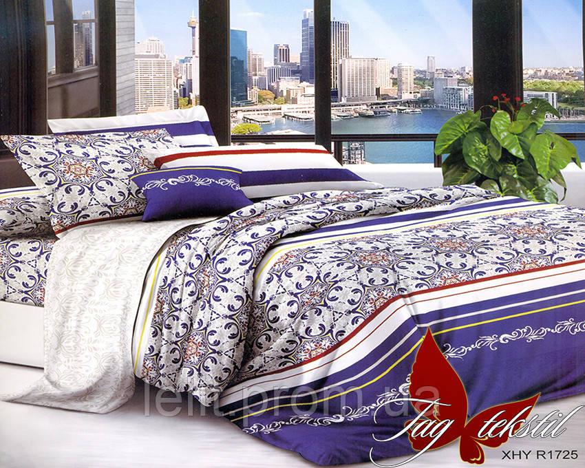 Полуторный комплект постельного белья XHY1725