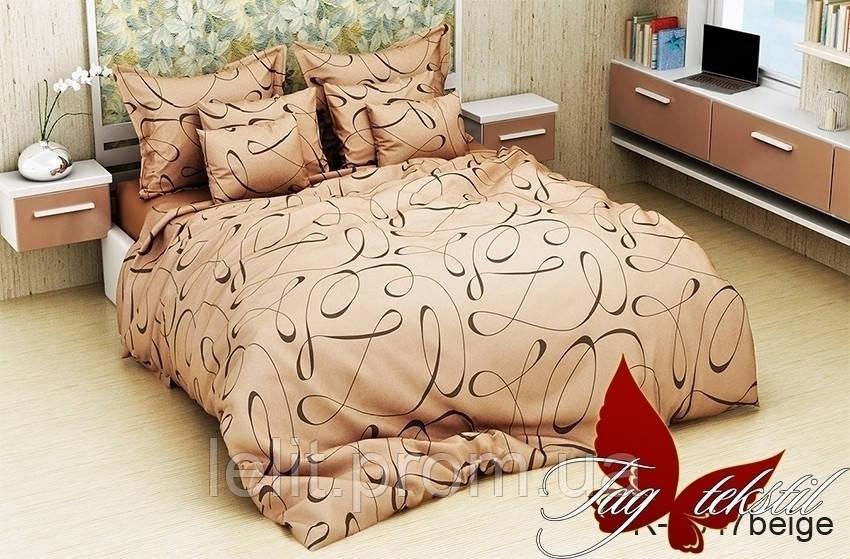 Семейный комплект постельного белья R4047beige