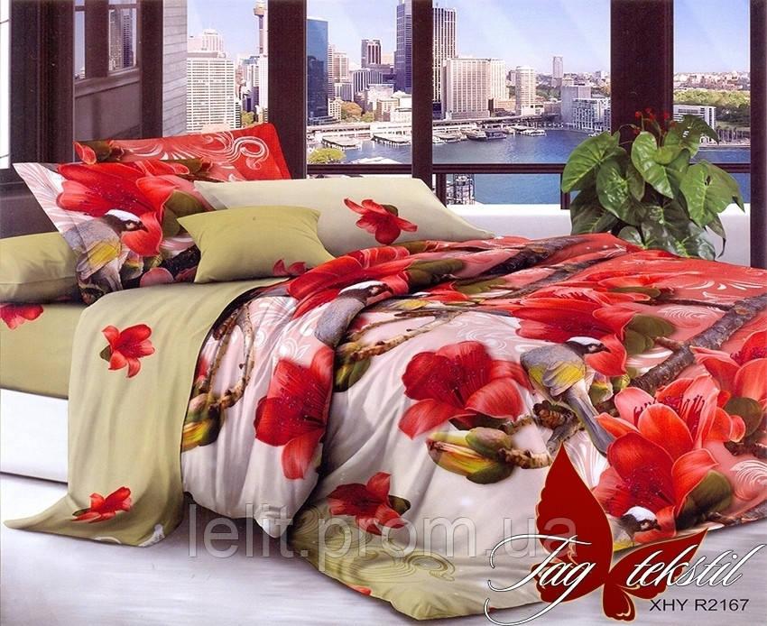 Полуторный комплект постельного белья XHY2167
