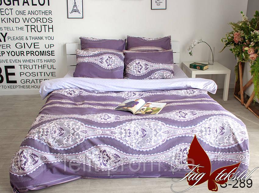 Семейный комплект постельного белья с компаньоном S289
