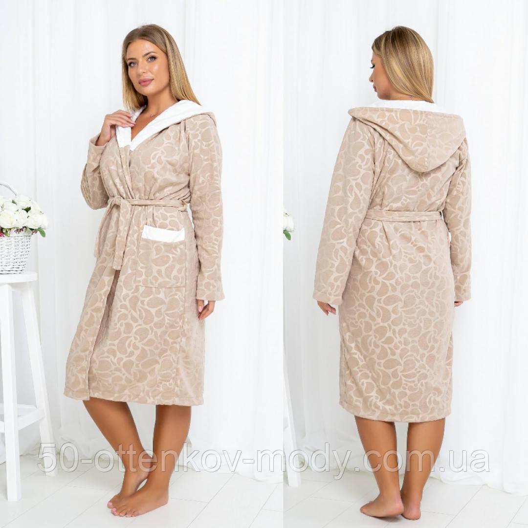 Женский теплый махровый халат (турецкая махра)