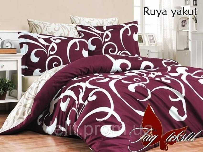Двуспальный комплект постельного белья с компаньоном Ruya yakut