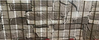 Профнастил С-10  Серый камень, фото 1