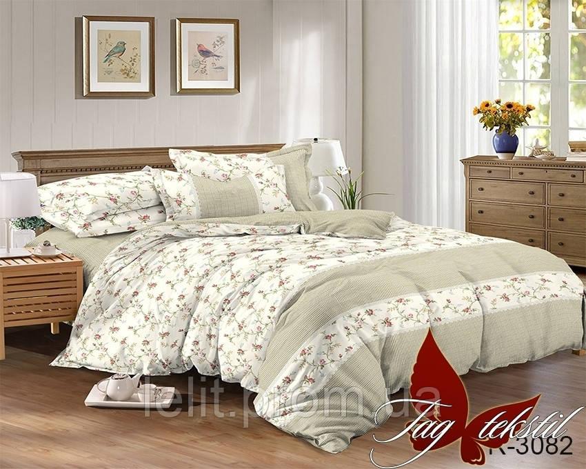 Двуспальный комплект постельного белья R3082