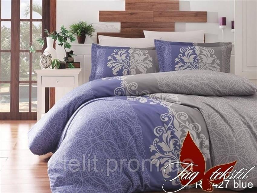 Семейный комплект постельного белья R7427 blue