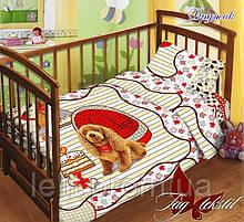 """Детский комплект постельного белья в кроватку с простыней на резинке """"Дружок"""""""