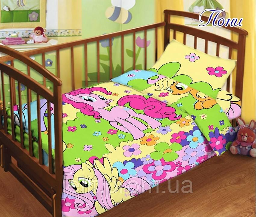 """Детский комплект постельного белья в кроватку с простыней на резинке """"Пони"""""""
