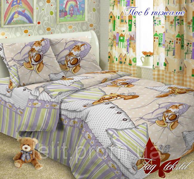 """Детский полуторный комплект постельного белья """"Пес в пижаме"""""""