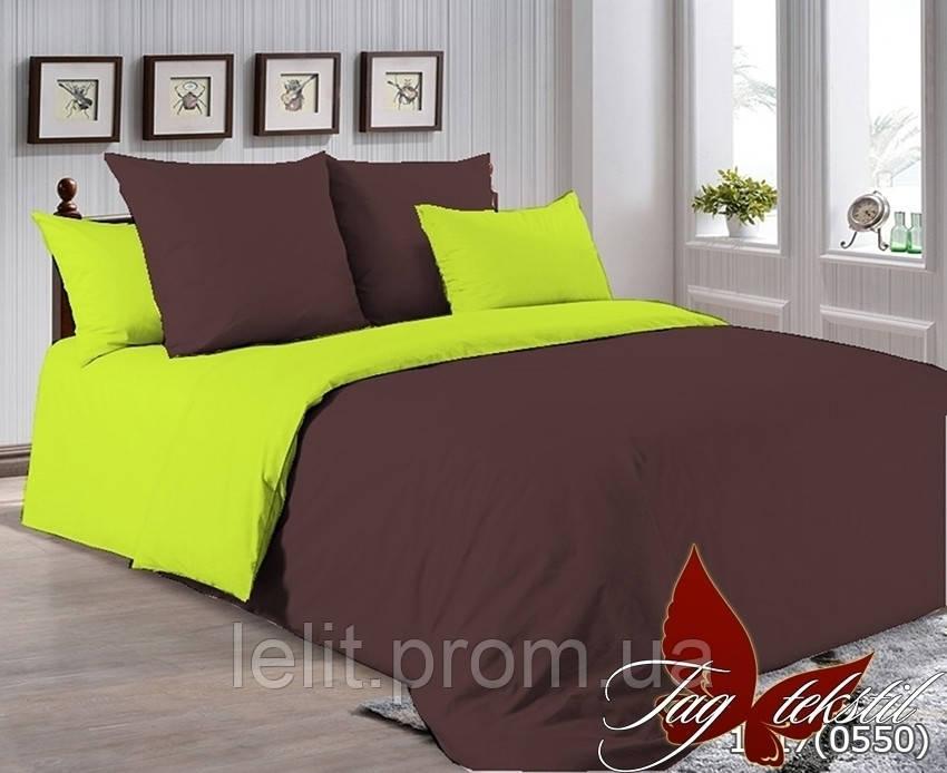 Двуспальный комплект постельного белья P-1317(0550)