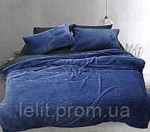 Евро комплект постельного белья зима-лето Blue