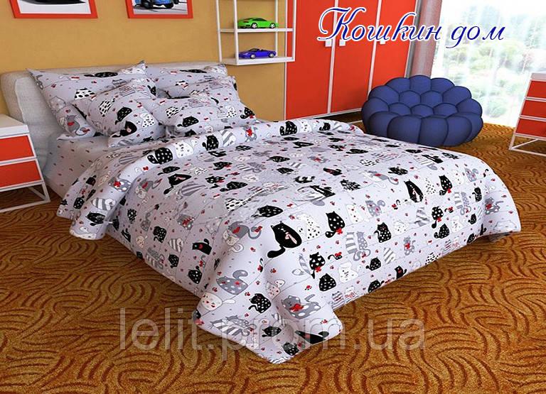 Детский полуторный комплект постельного белья Кошкин дом