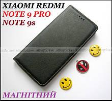 Безпечний чорний чохол портмоне в шкірі PU для Xiaomi Redmi Note 9s / Xiaomi Redmi Note 9 pro
