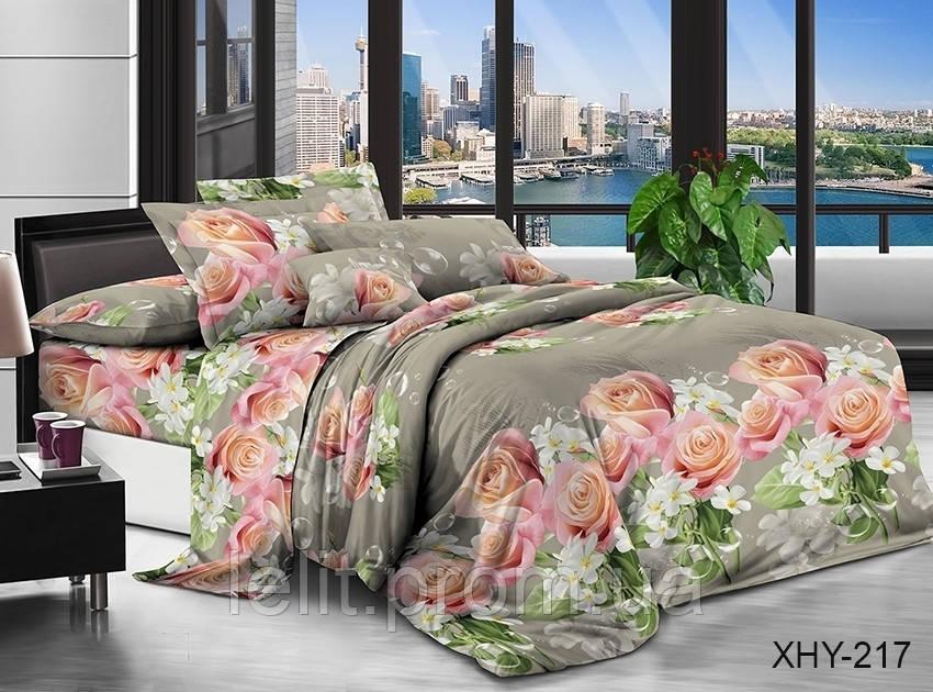 Полуторный комплект постельного белья XHY217
