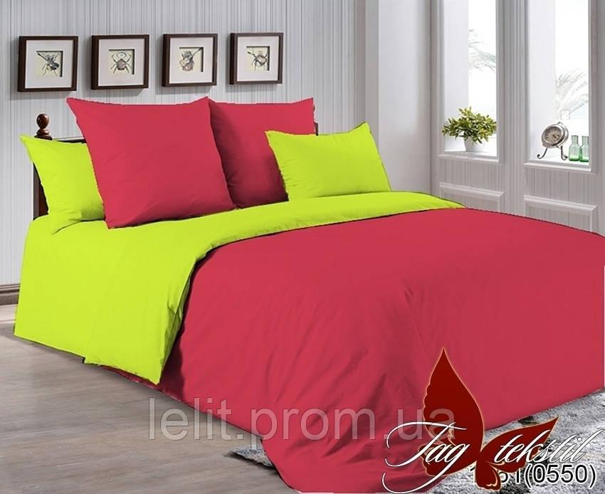 Двуспальный комплект постельного белья P-1661(0550)