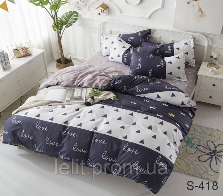 Полуторный комплект постельного белья с компаньоном S418
