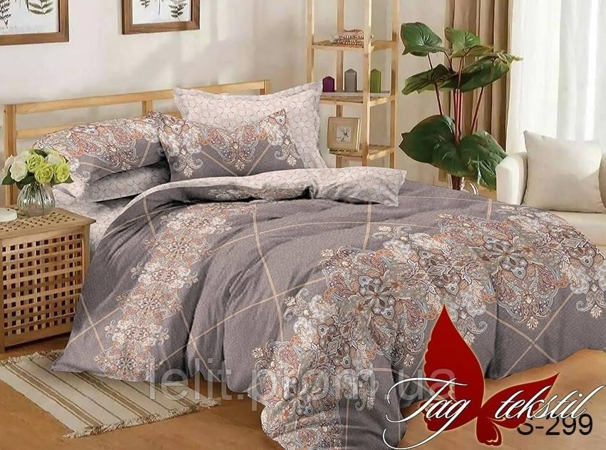 Полуторный комплект постельного белья с компаньоном S299