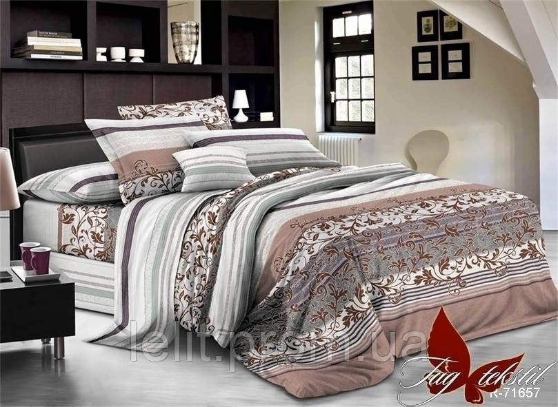 Полуторный комплект постельного белья R71657