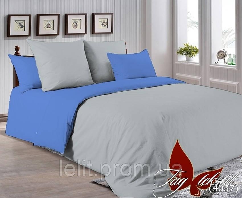 Евро комплект постельного белья P-4101(4037)