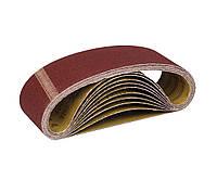 Шлифовальная лента бесконечная Polax для ленточных шлифовальных машин 75 * 457 мм зерно К80 (54-010)