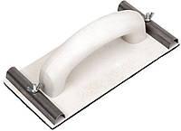 Терка для абразивной сетки цельнолитая 100х220 мм (100-105)