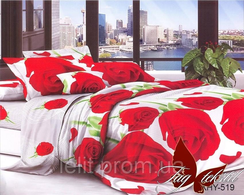 Евро комплект постельного белья XHY519