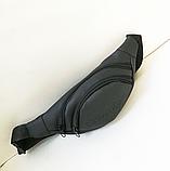 Сумки бананки на пояс CK,P Plein кожзам (В ЧЕРНОМ)12*32см, фото 2