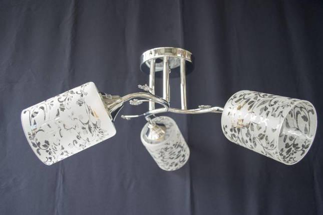 Люстра на 3 лампочки 1148-3, фото 2