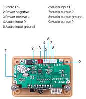Аудиоплеер автомобильный 5-12В. USB, MP3, FM, AUX, TF, Bluetooth 5.0